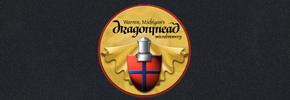 dragonmead-brewing-290